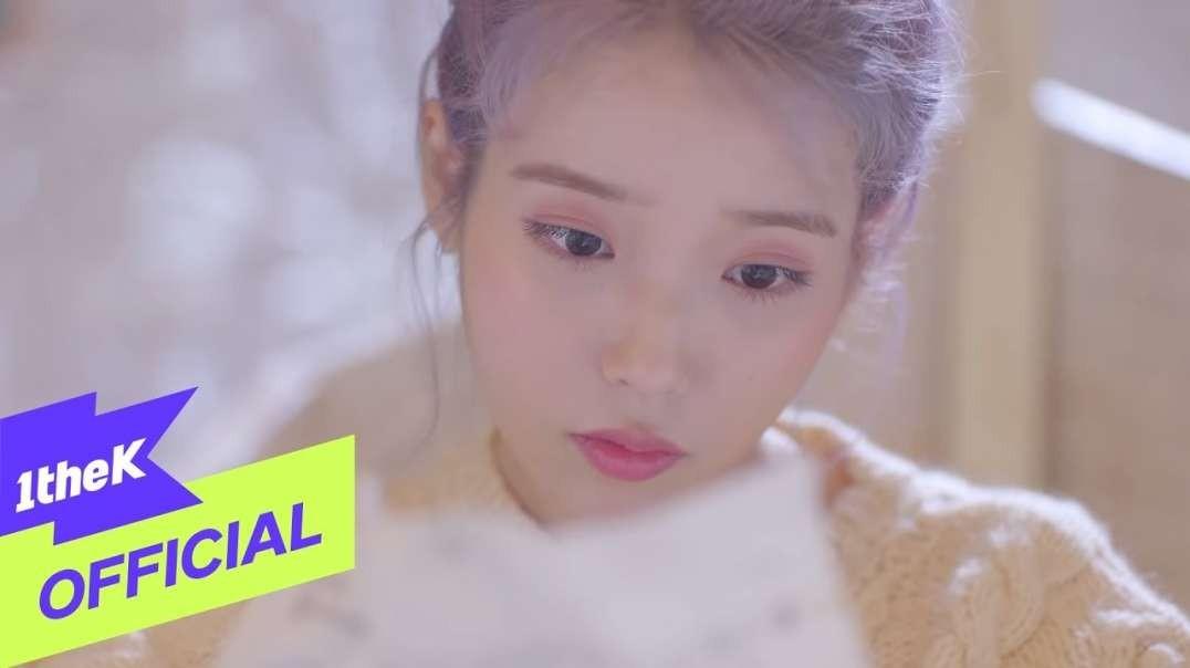[MV] IU(아이유) _ above the time(시간의 바깥) [English Subtitle]