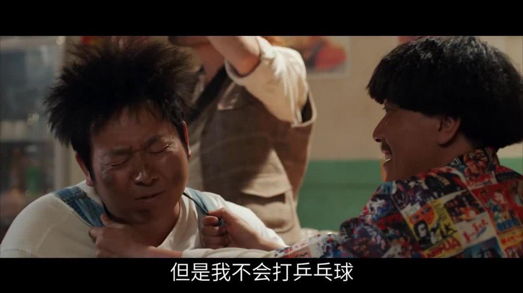 《陈翔六点半之民间高手》爆笑采访花絮